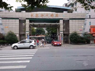 昌鑫时代绿园 4室 2厅 150.06平米
