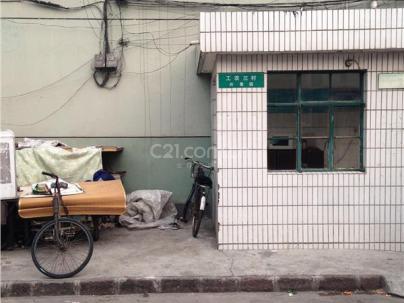 上海小区工农三村