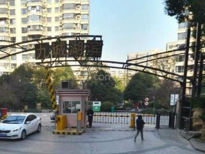 上海小区九城湖滨