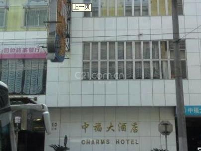 中福大酒店[中福大厦] 1室 36.65平米