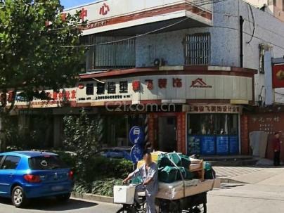 上海小区市光四村