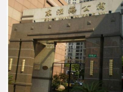 东淮海公寓 3室 2厅 131.65平米