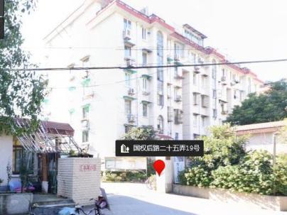 汇丰苑 4室 2厅 145.54平米