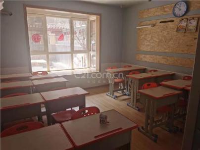 金隅花石匠 4室 1厅 201平米