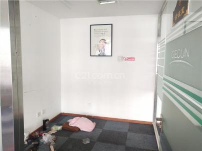 SOHO现代城 5室 2厅 225.12平米