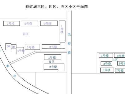 彩虹城五区 1室 1厅 55.58平米