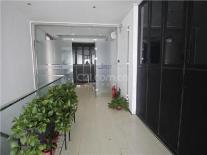 建外SOHO 3室 2厅 210.19平米