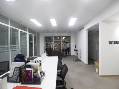 建外SOHO 1室 1厅 152.26平米