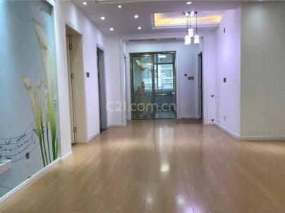 叶语田园 2室 1厅 97平米