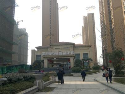 华南城紫荆名都馨园