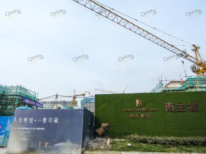 中南熙悦(南通经济技术开发区)
